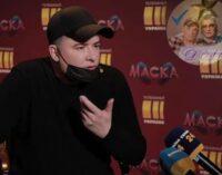 «Во-первых, это очень дорого, да и я не очень хочу ездить сейчас, занимаюсь здоровьем»: Андрей Данилко прокомментировал свое выступление в РФ